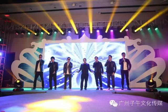 广州私人小型演唱会一定要找广州子午文化传媒!贴心为图片