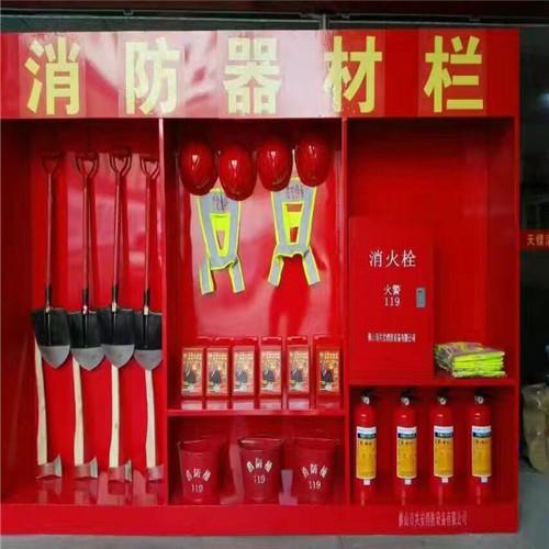 鼎湖消防器材|鼎湖消防器材批发|鼎湖消防器材厂家