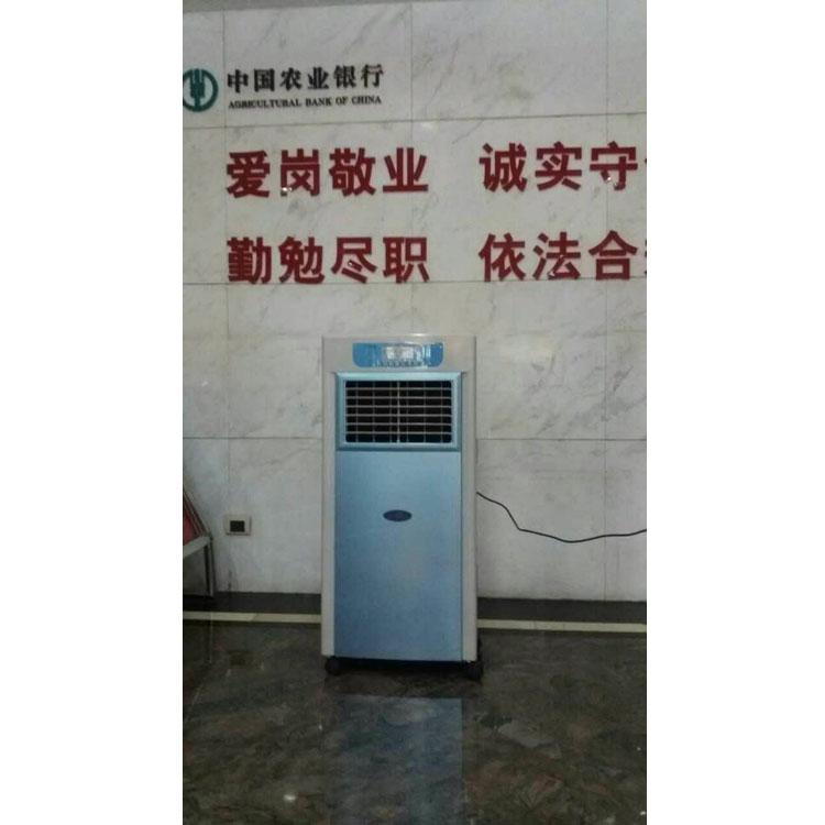 银行空气净化器图片25
