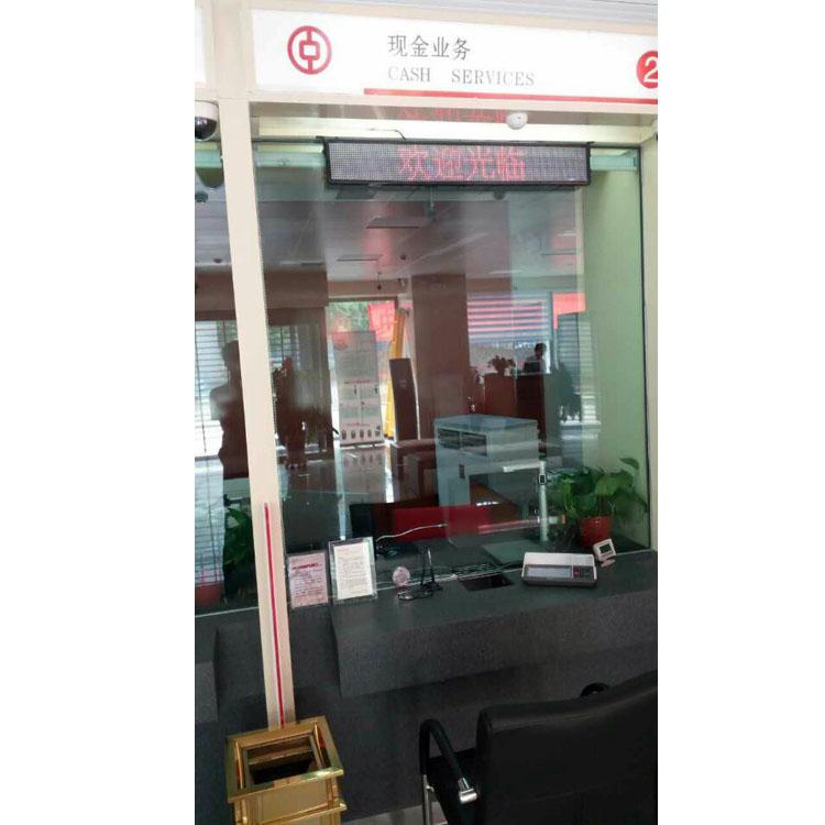 银行空气净化器图片10