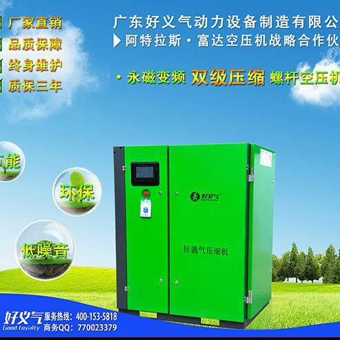 中山供应零气耗排水器厂价直销 优质零气耗排水器 质量保障详