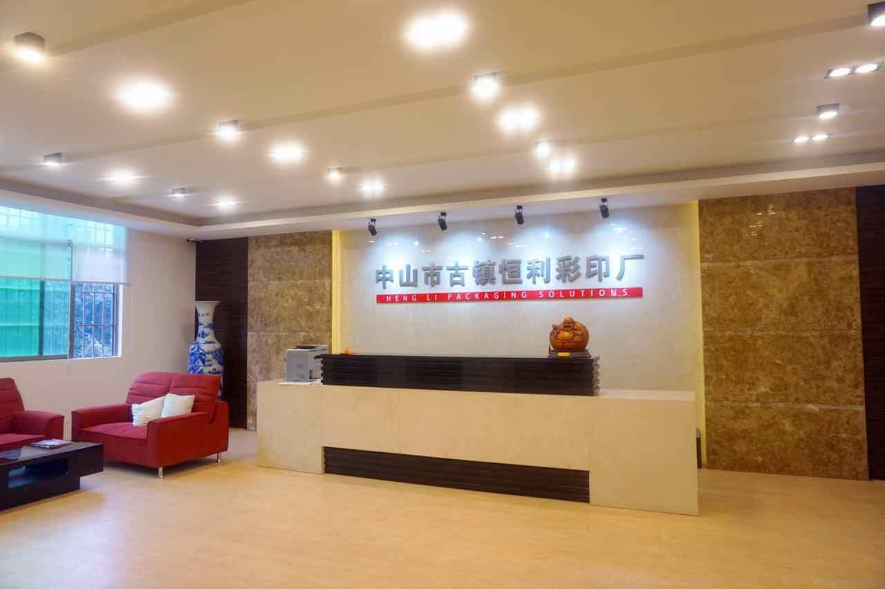WeChat 圖片_20