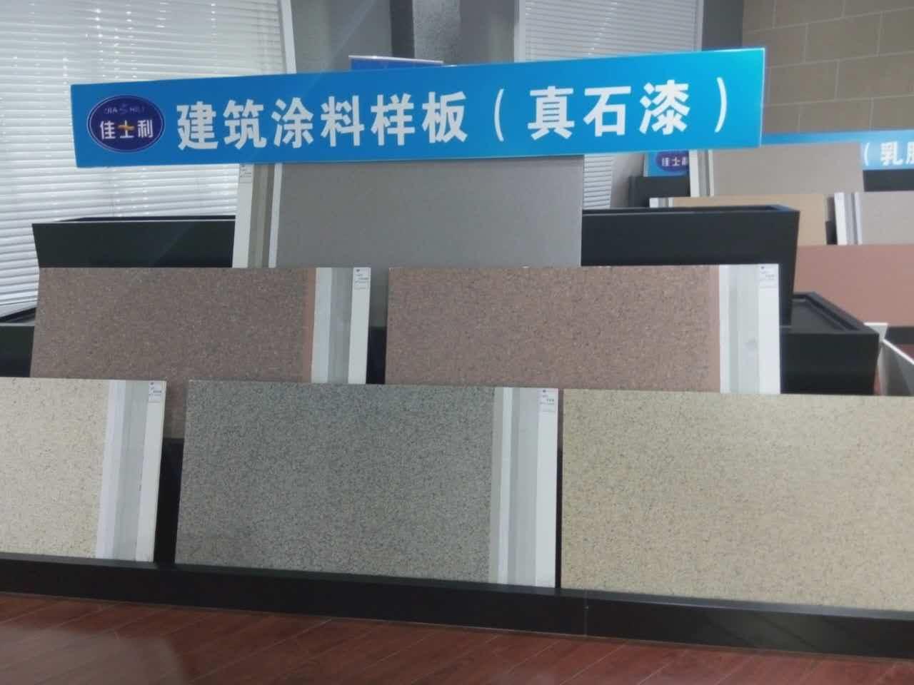 质感涂料的施工步骤和施工墙面的要求
