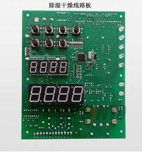 信息首页 机械 >正文  800g双层线路板,三机一体线路板,模温机线路板