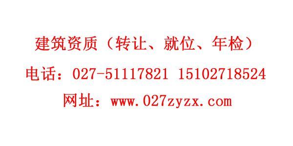 武汉资质转让设计代理资质成都卓越之星_生活武汉景虎景观设计有限公司+(图片