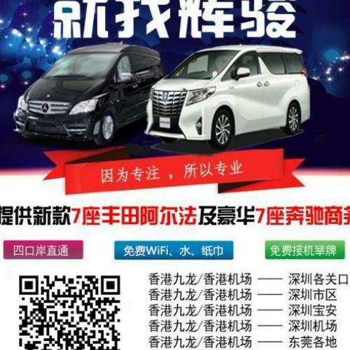 深圳宝安知名的高低档桥车租赁服务商