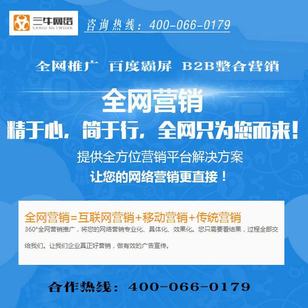 郑州网络营销公司怎样为市场制定营销策略