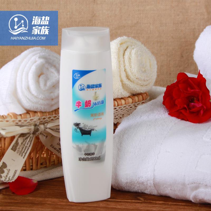 易商平台优质产品沐浴盐
