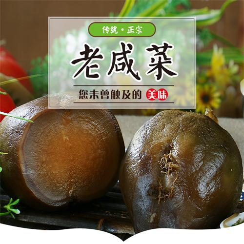 易商潍坊优质产品咸辣疙瘩介绍