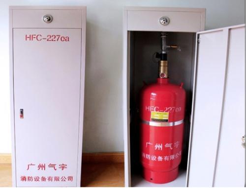 发出灭火指令,启动电磁型阀驱动器,开启容器阀,释放七氟丙烷灭火剂