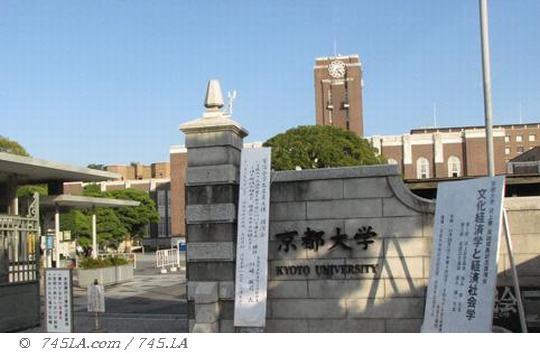 2019日本国公立大学排行_宾法英语名校之光丨THE2019日本大学排名,看看哪