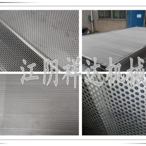 吸尘粉碎机筛网生产商 图片