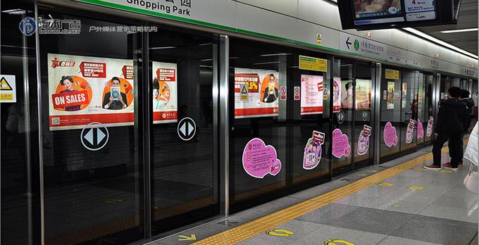 前海生活大社区深圳地铁广告大新站 12封灯箱广告 联装投放
