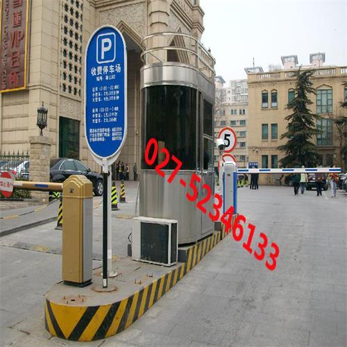 武汉车牌识别系统安装厂家——东方安防不二之选