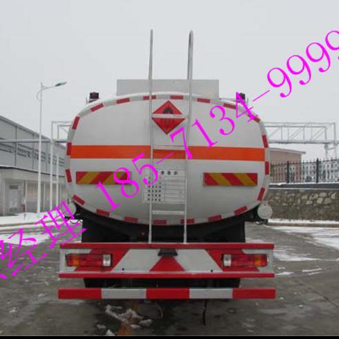 20吨油罐车生产厂家在哪