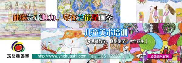 武汉儿童美术培训班图片