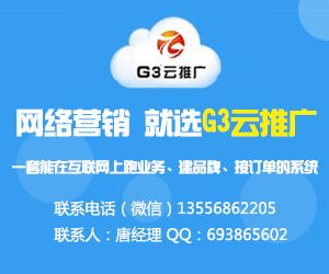 深圳南方网通