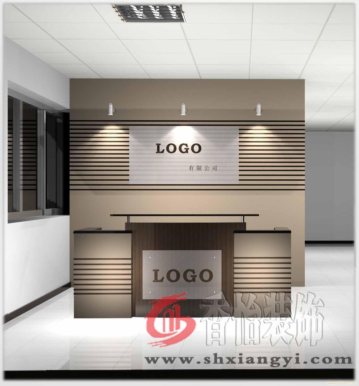 【上海办公室装修|公司形象墙的设计】价格