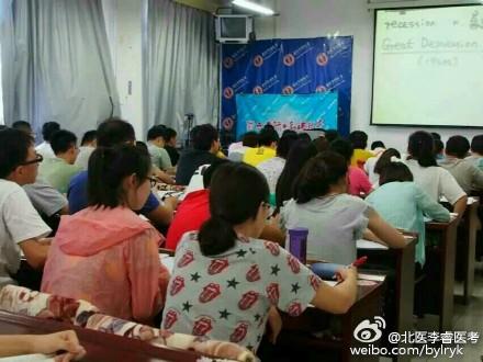 北医李睿医考暑期试学班学员:高温下的坚守