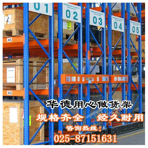 江阴临港街道立体仓库货架价格 质量好服务优期待亲的关注