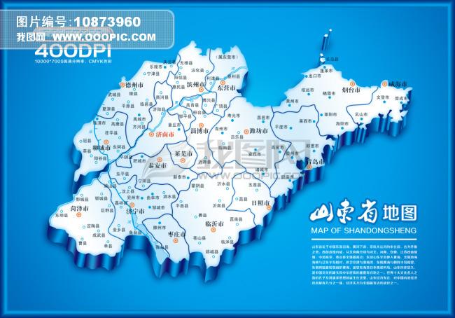济南地图全图高清版