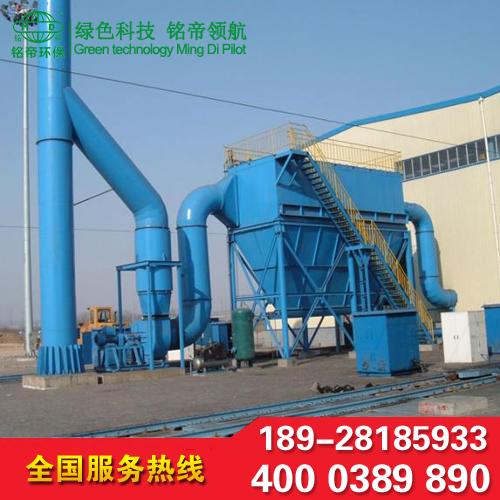 铭帝袋式除尘器设备  厂家直销,各类型号各类规格适应各种工况