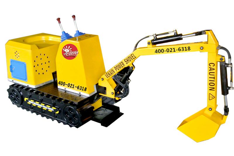 挖掘机是游乐设备的一种图片