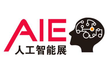2018上海国际人工智能展再掀AI狂潮,华北工控前瞻深耕AI领域