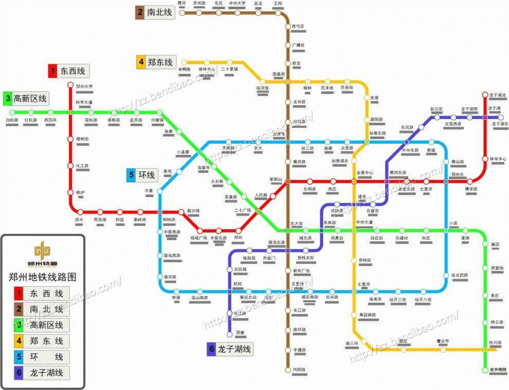 郑州轨道线网共规划17条线路,覆盖郑州新区,航空港区,荥阳-上街组团