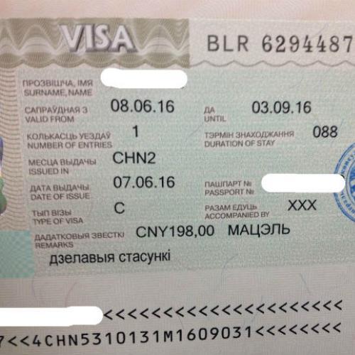 白签证_对中国免签的国度_白签证操持