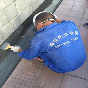 广州白云区窗户漏水怎么办?看看这三种补漏方法