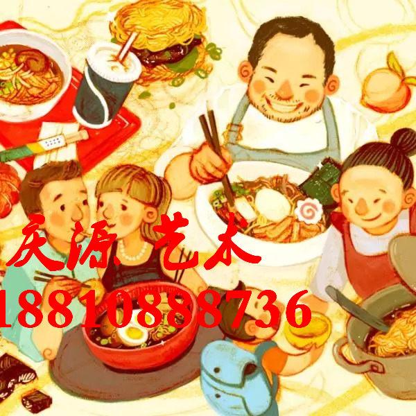 主题餐厅手绘壁画 - 中国金属网