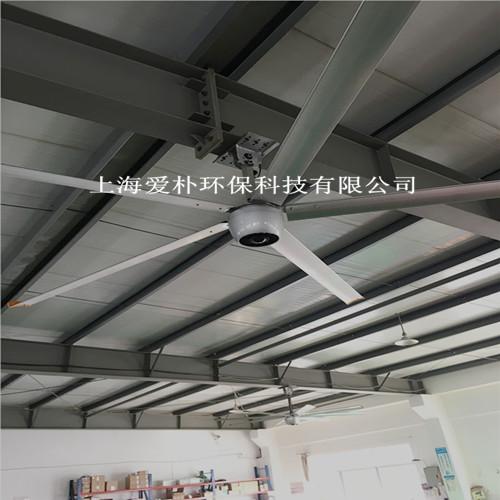 合肥蜀山区,钢结构厂房降温吊扇免费设计
