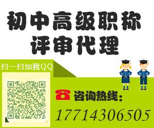 南京电气工程师招聘图片