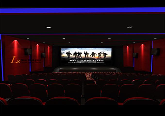 北京哪家承接电影院装修工程的性价比高?作用通风孔的衣柜图片