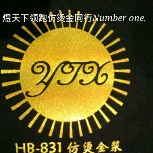 AG8国际亚游:PU仿燙金漿