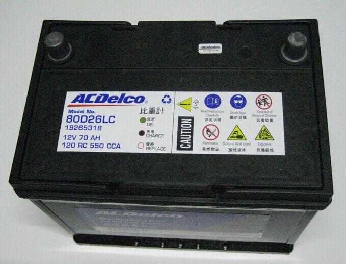 汽车蓄电池厂家启动型蓄电池电子厂适用佳美凯美瑞高清图片