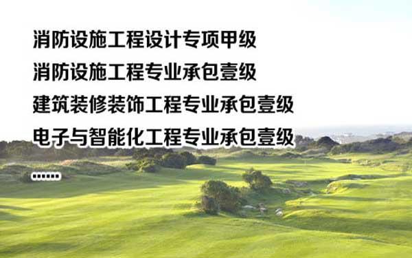 芜湖高端装饰工程 安徽装饰工程怎么办理欢迎洽谈