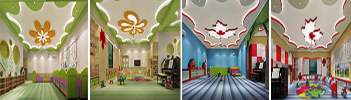 蓝天幼儿园设计