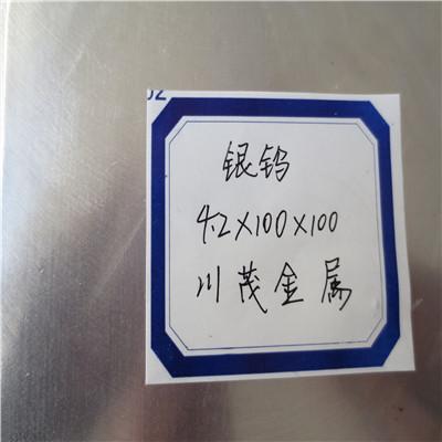 成都邛崃市高品质镁板注重质量欢迎知道情况的朋友,出来讲讲