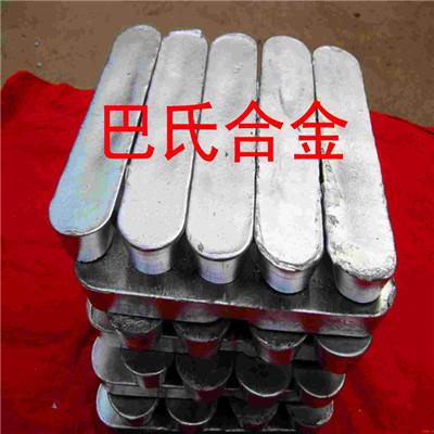 银钨,钨银,银钨合金,钨银合金生产厂家来电了解吧