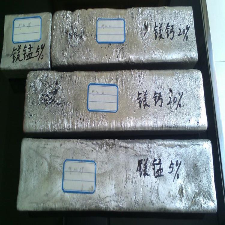 杭州滨江区高温钼报价多少欢迎点击图片了解