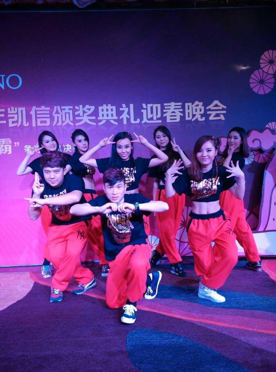 深圳简单易学适合企业员工年会的舞蹈节目图片
