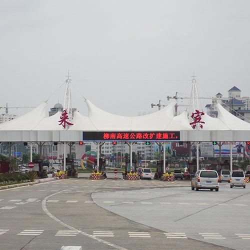 上海去汕头飞机