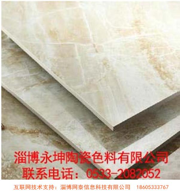 铺于地面的陶瓷成釉被拱起后的补救