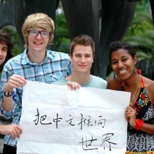2016成都较好国际对外汉语教师职业资格认证
