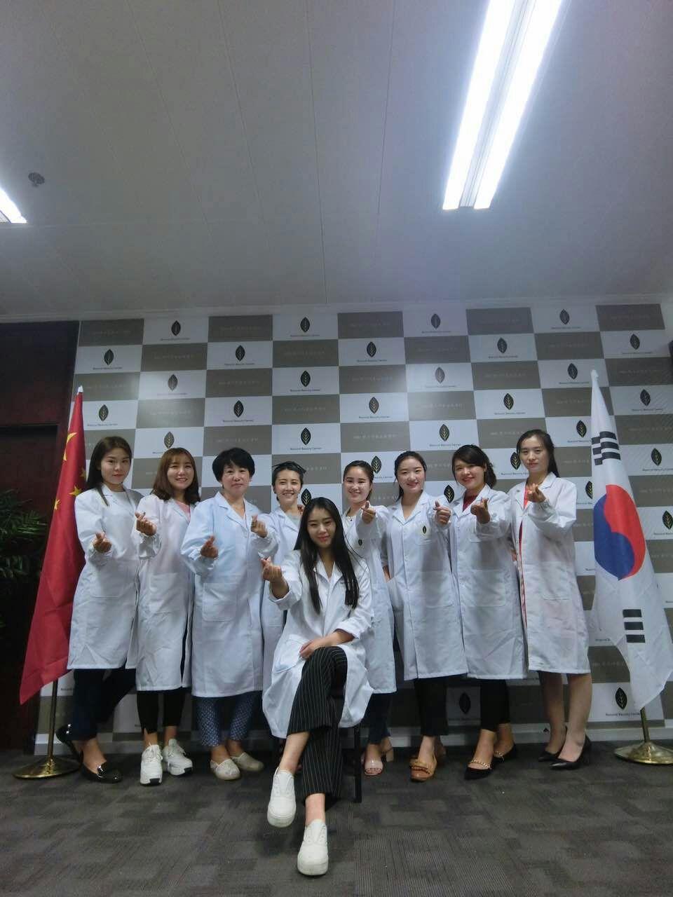 NBC韩式美业