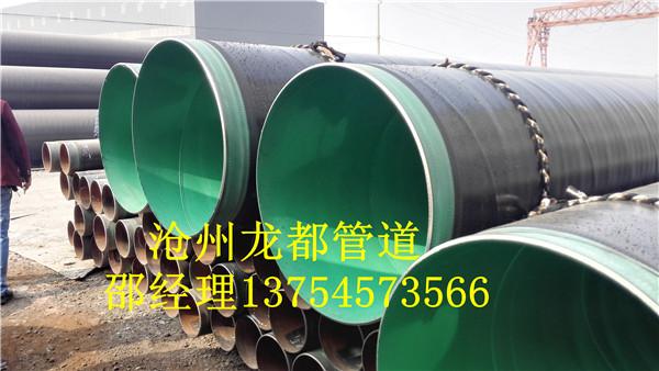 TPEP防腐输水钢管