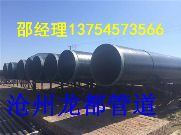 天然气管道防腐