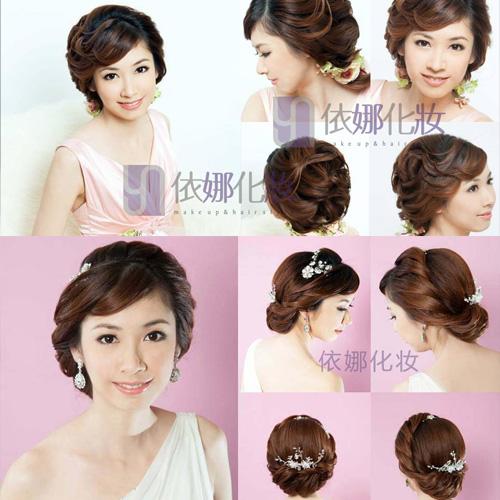 熟练掌握各种新娘造型的特点如:妆面的定位